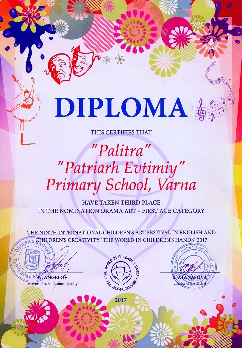 Diploma Palitra