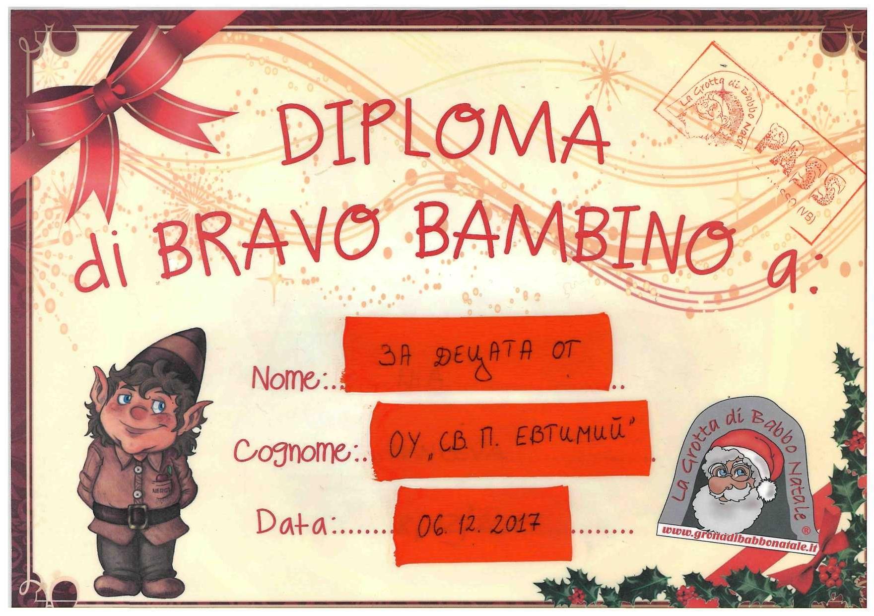 diploma 000